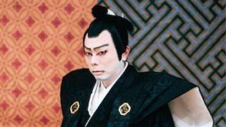 歌舞伎十八番の内「毛抜」八剱玄蕃